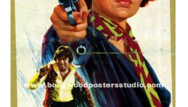 Hand painted bollywood movie posters Don – Amitabh bachchan