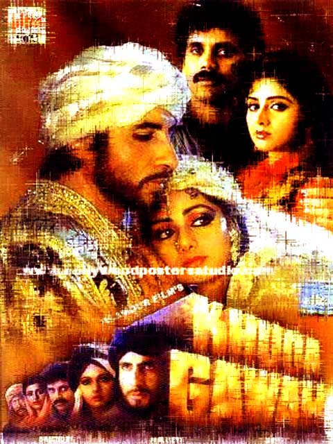 Hand painted bollywod movie posters Khuda gawah - Amitabh bachchan