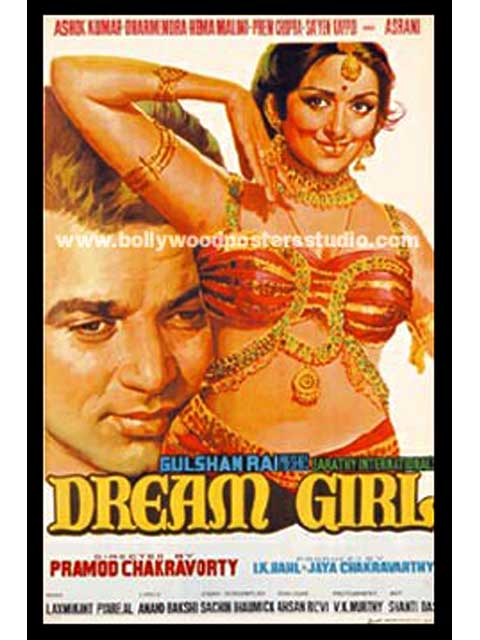 Hand painted bollywood movie posters Dream girl