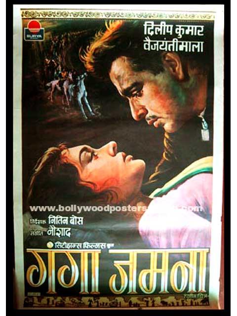 Hand painted bollywood movie posters Ganga jamuna