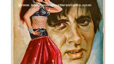 Hand painted bollywood movie posters Gehri chaal – Amitabh bachchan