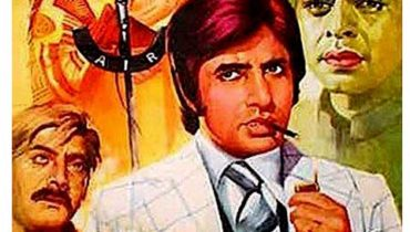 Hand painted bollywood movie posters Jurmana  – Amitabh bachchan