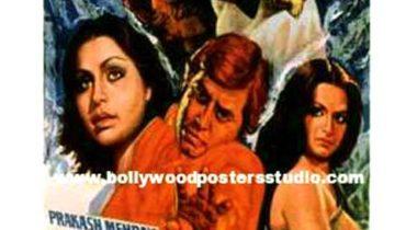 Hand painted bollywood movie posters Muqaddar ka sikandar – Amitabh bachchan