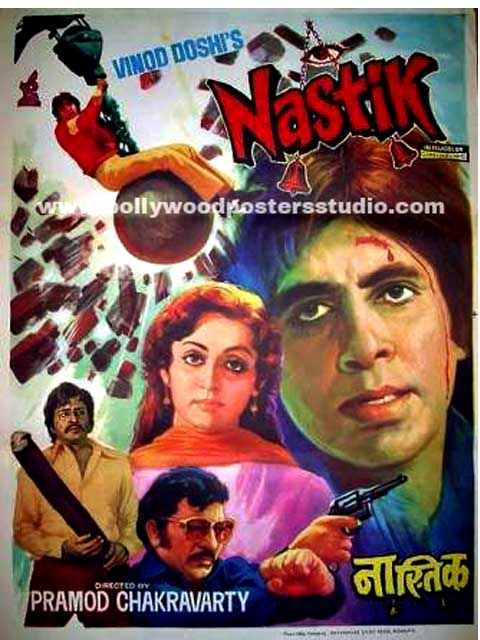 Hand painted bollywood movie posters Nastik - Amitabh bachchan