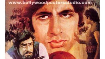 Hand painted bollywood movie posters Zameer -Amitabh bachchan