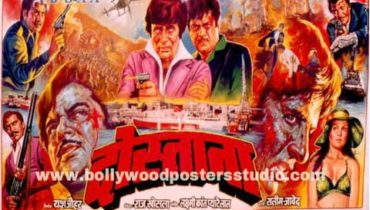 Hand painted bollywood movie posters Dostana – Amitabh bachchan