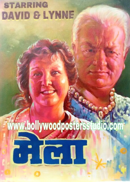 Indian classical customized bollywood style poster painting
