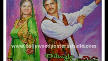 Inquiry for Customized Bollywood poster