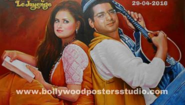 PERSONAL BOLLYWOOD MOVIE POSTER FOR SHAADI GIFT