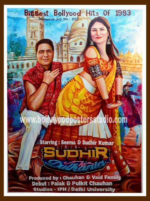 Online customized bollywood poster makers