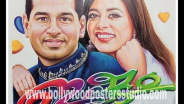 custom made bollywood posters for marriage gift